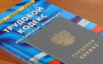 Расчет компенсации за неиспользованный отпуск