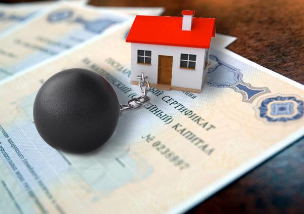 Обременение на квартиру по материнскому капиталу: как снять, документы, сколько стоит