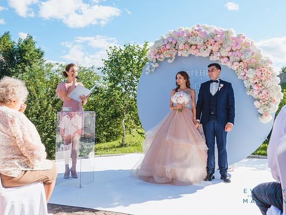 Выездная свадебная регистрация, выездная регистрация брака