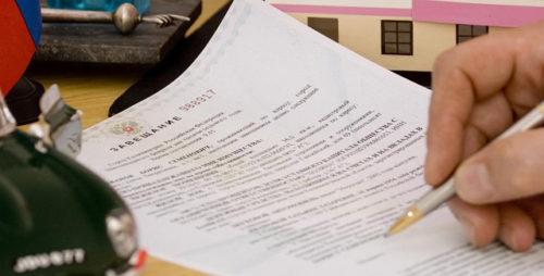 Определяем, какие документы нужны для оформления завещания: перечень необходимых и дополнительных бумаг