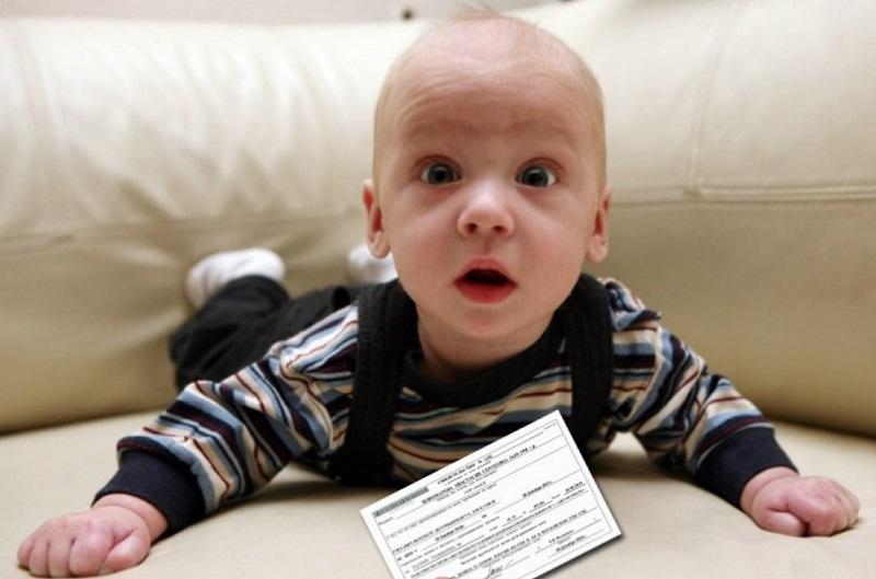 Как избежать штрафа за несвоевременную прописку новорожденного в 2020 году