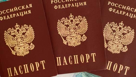 Все о получении гражданства рф