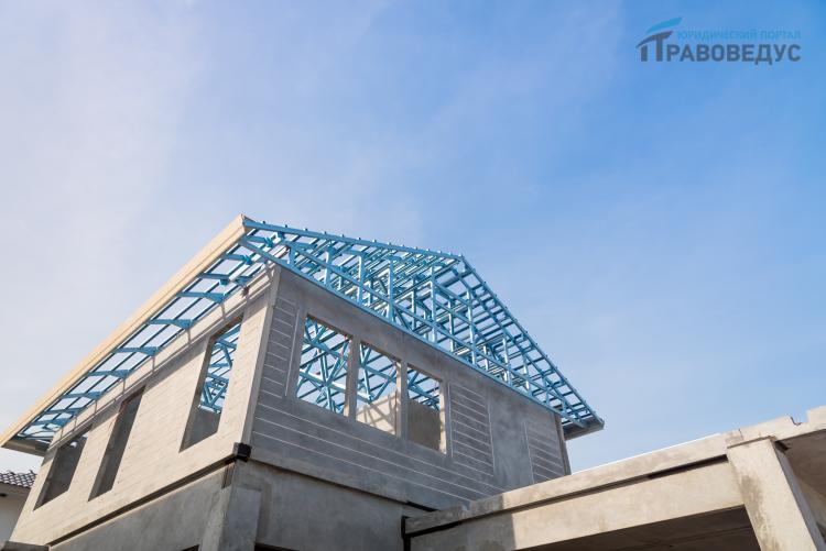 Можно ли строить дом без разрешения на строительство?