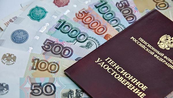 Доплаты пенсионерам в москве в 2020 году: размеры, сроки и порядок оформления