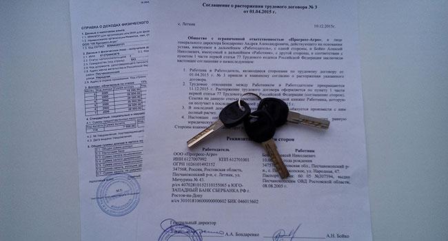 Аренда жилой недвижимости с последующим правом выкупа: как оформить