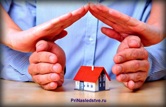 Новеллы доверительного управления наследственным имуществом