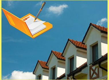 Отчуждение доли в недвижимости с 2020 пояснениями