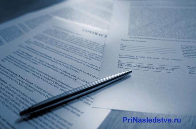 Завещательное распоряжение по вкладу: как оформить и получить деньги