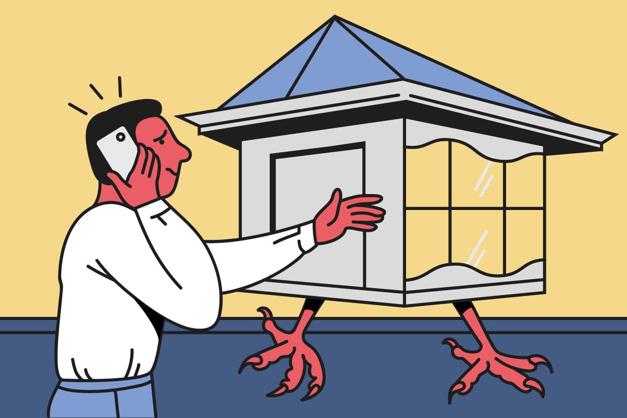 Как признать право собственности на самовольную постройку