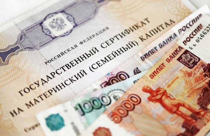 Юристы и адвокаты по материнскому капиталу: консультация бесплатно, цены услуги в москве