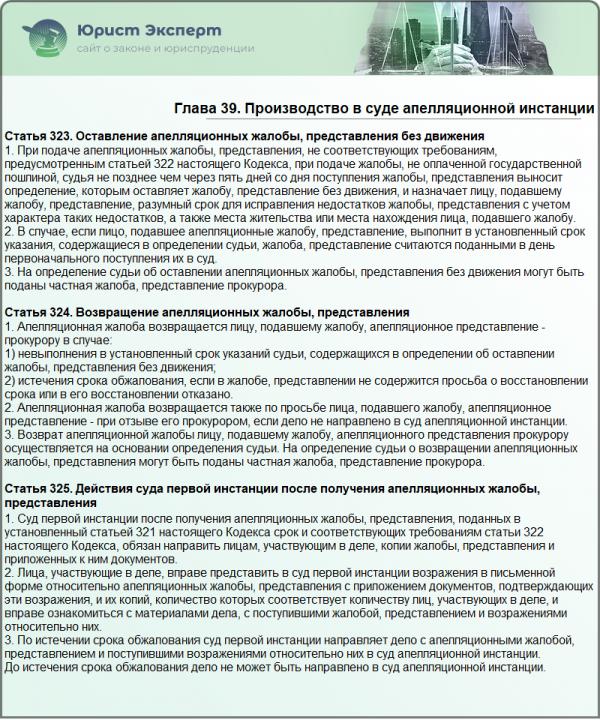 Возражение на взыскание алиментов ( образцы) - вопросы к юристу - 2020