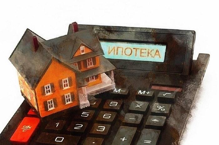 Покупка квартиры пошаговая инструкция 2020 в ипотеку