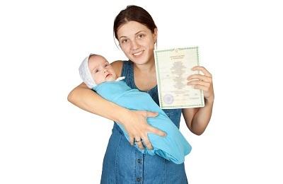 Имеет ли право на наследство внебрачный ребенок