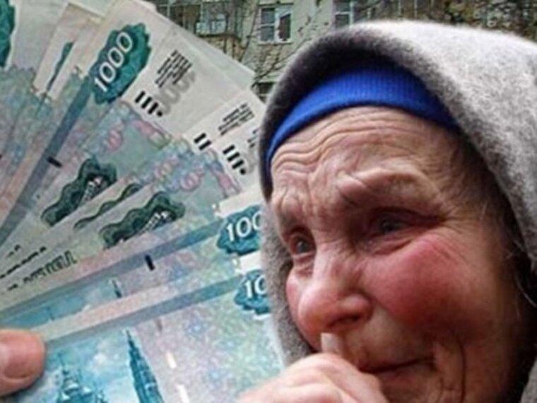 Можно ли получить накопительную часть пенсии за умершего родственника