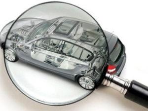 Как проводиться и сколько стоит оценка автомобиля для вступления в наследство