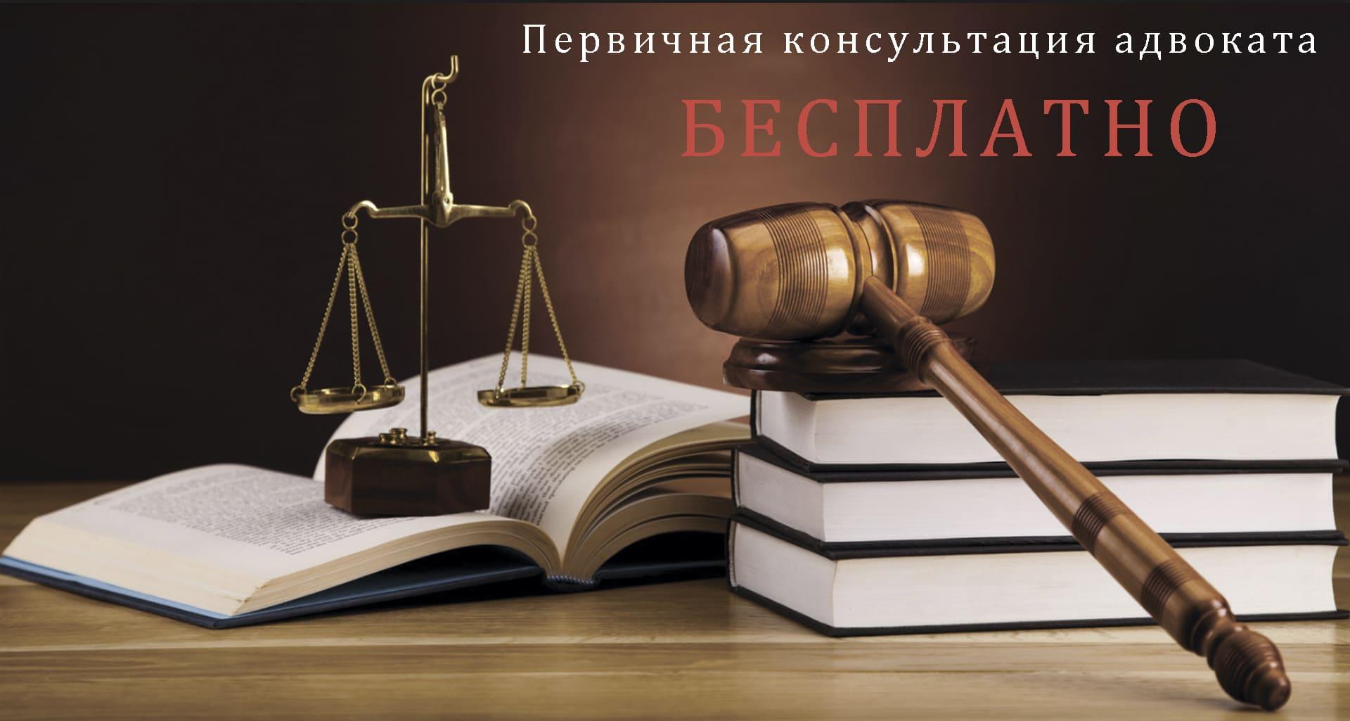 Адвокаты и юристы по уголовным делам