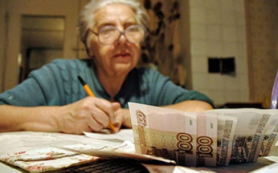 ᐉ льготы для пенсионеров по оплате жкх в москве в 2020. mainurist.ru