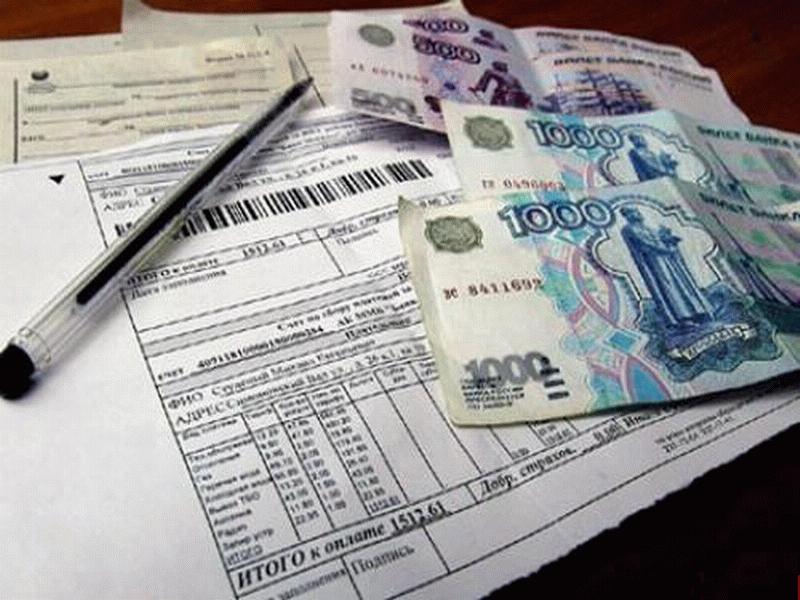 Жилищные субсидии в московской области в 2020 году