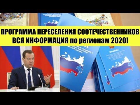 Получение пенсии в россии при переезде из казахстана
