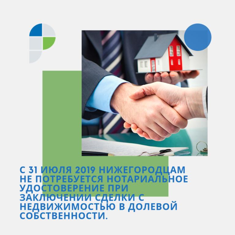 Прописать человека без согласия других собственников: без согласия второго собственника или прописанных жильцов, можно ли зарегистрировать