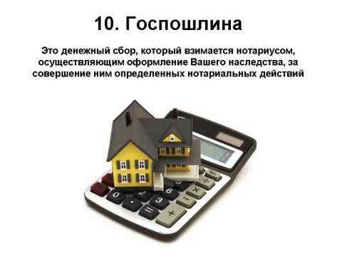 Дарение квартиры полученной по наследству менее 3 лет в собственности