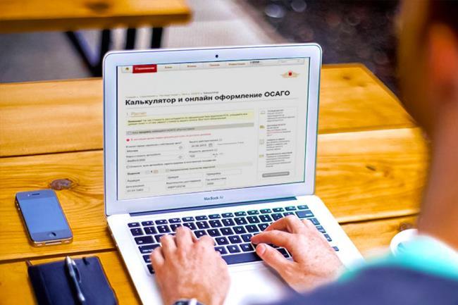 Как оформить страховку осаго онлайн через интернет в 2020 году - простая инструкция
