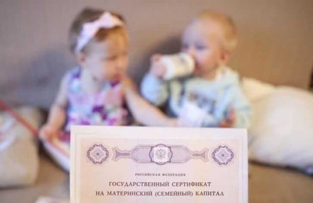 Требования к жилью приобретаемому на материнский капитал