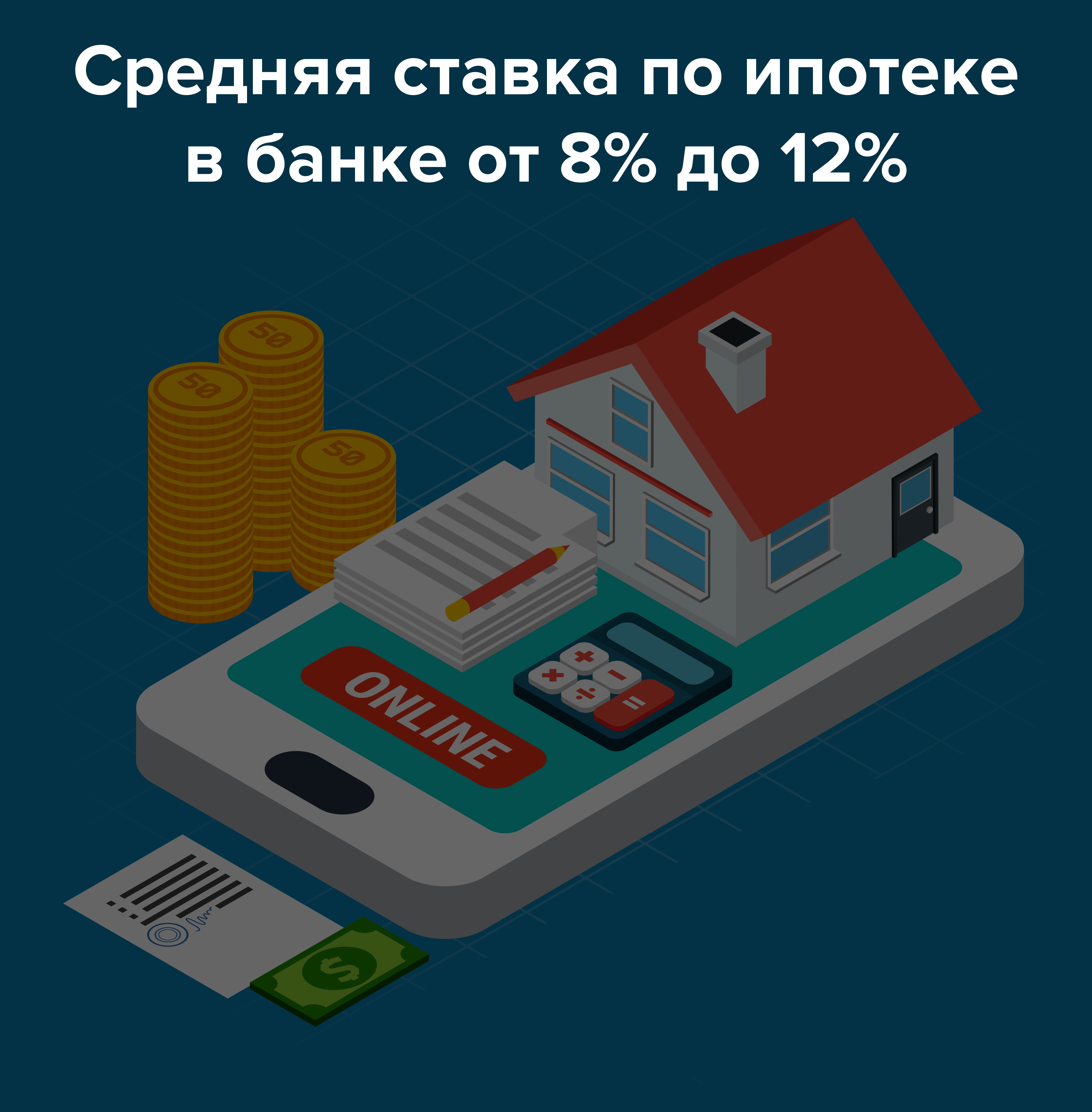 Опыт получения компенсации за земельный участок многодетным семьям в москве 2020 год