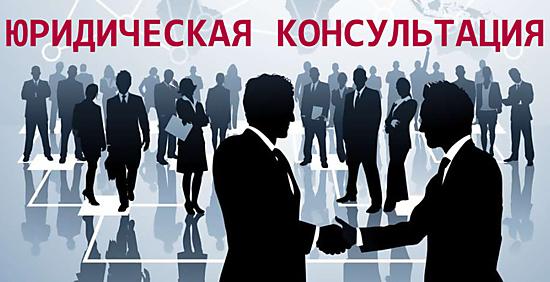 Официальный рейтинг адвокатов и юридических фирм по уголовным делам
