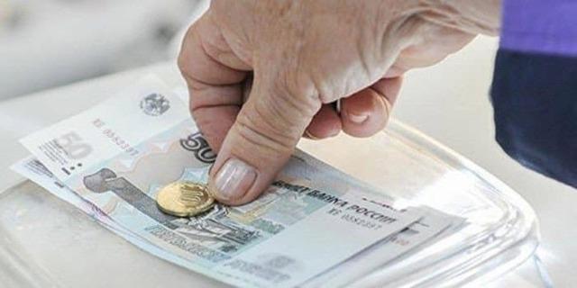 Доплата к пенсии для приезжих пенсионеров в москве в 2020 году последние новости