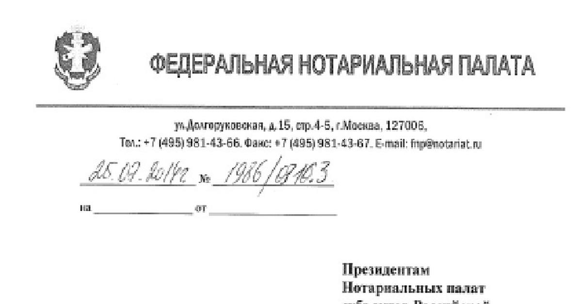 Сколько стоит завещание у нотариуса: стоимость оформления этого документа и вызова специалиста и размер госпошлины, то есть какую цену придется заплатить, чтобы составить и оформить (написать) эту бумагу?