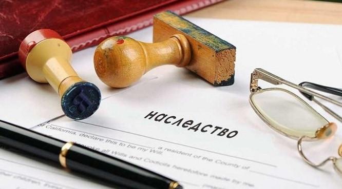 Кто имеет право по закону на наследство умершего, если есть завещание