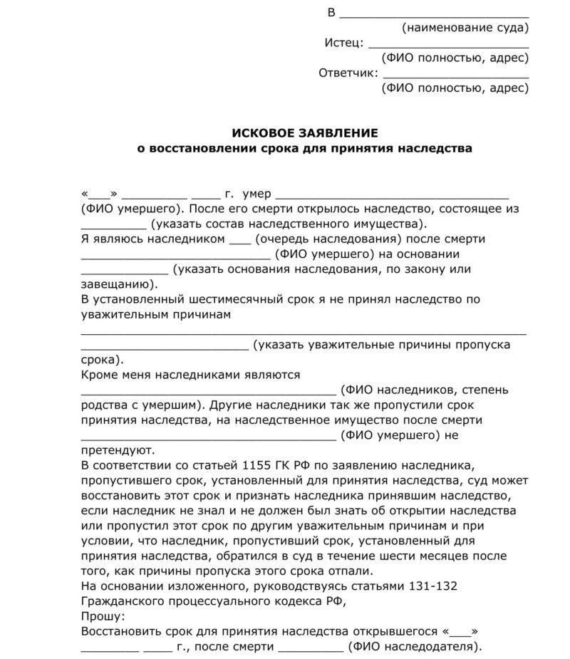 Оформление наследства в москве: порядок, документы и адреса нотариусов