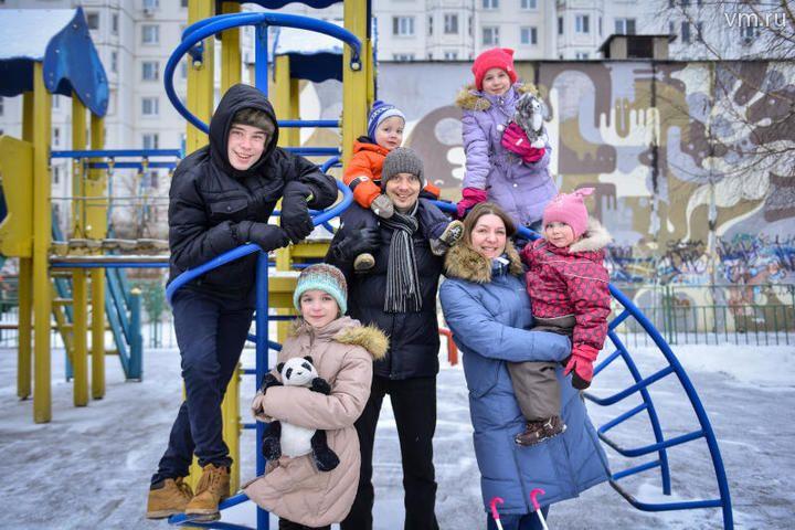 Как получить статус малообеспеченной многодетной семьи в москве 2020 году