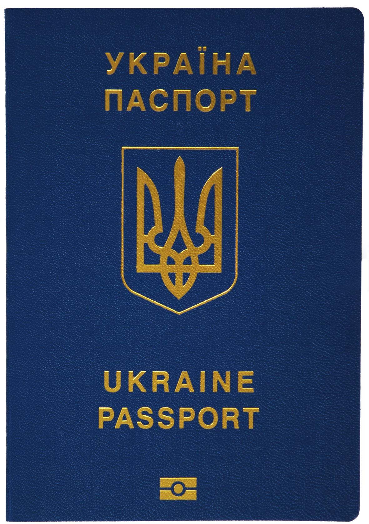 Виза на кипр для россиян: оформляем самостоятельно в 2020