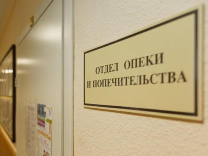 Льготы пенсионерам в 2020 году в россии