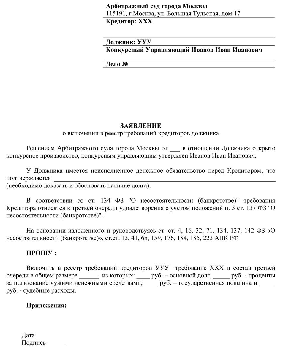 Установление отцовства через суд » moscow-v.com - юридические услуги, недвижимость, помощь в подаче документов.