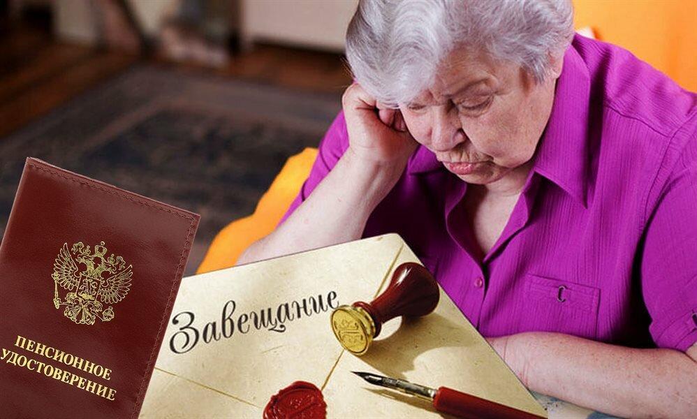 Наследование пенсионных накоплений умершего в 2019-2020 году