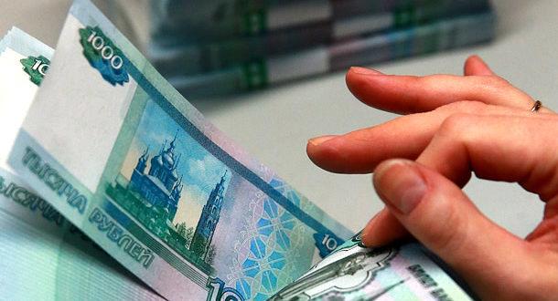 Лужковская выплата в 30 лет 2020