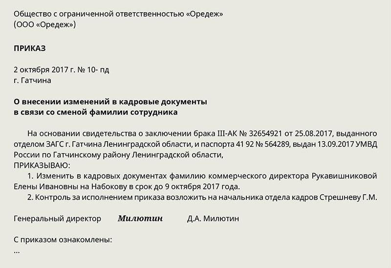 Регистрация брака в москве в 2020: адреса, документы, заявление