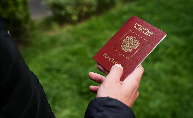 Разрешено ли в рф иметь двойное гражданство