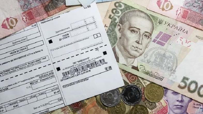 Льготы на оплату жкх заменили выплатами