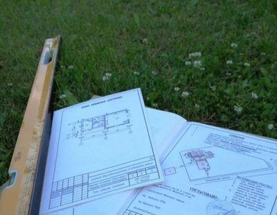 Как поставить на кадастровый учет на земельный участок в 2020 году