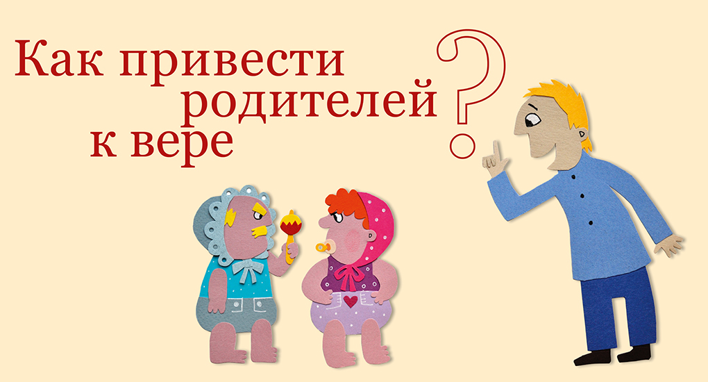 Мнение ребенка при разводе возраст