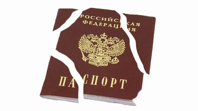 Сколько стоит госпошлина на восстановления паспорта при утере