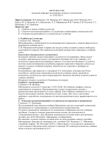 § 5. наследование отдельных видов имущества