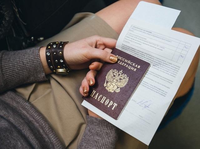 Сколько стоит штраф о утере паспорта