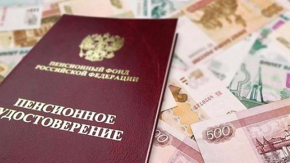 Предпенсионный возраст в россии