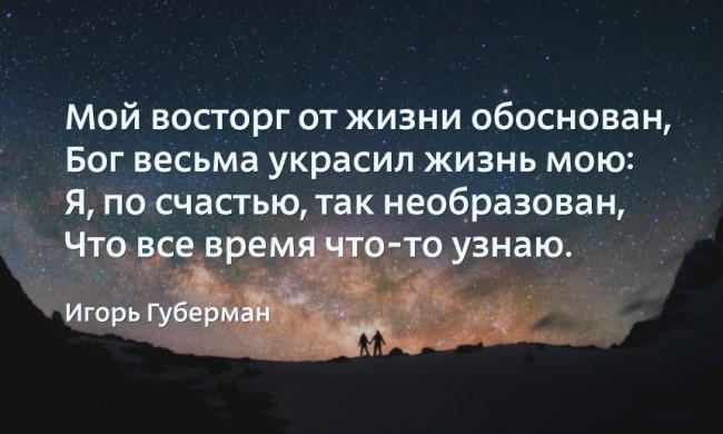 Оформление наследства в россии гражданами украины
