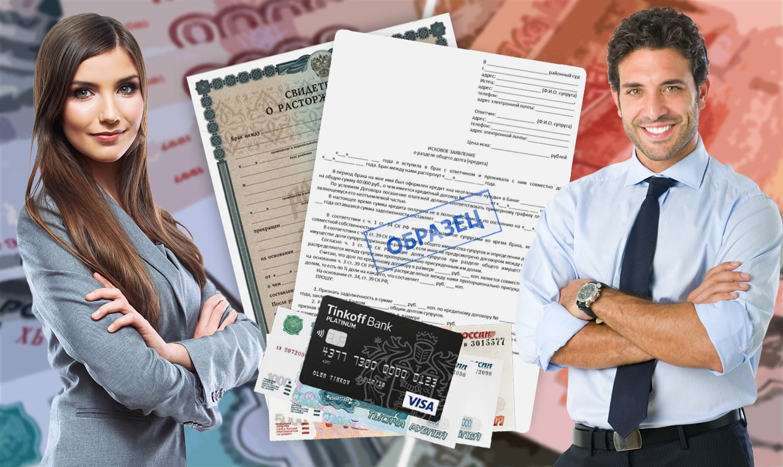 Исковое заявление о разделе квартиры между бывшими супругами после развода